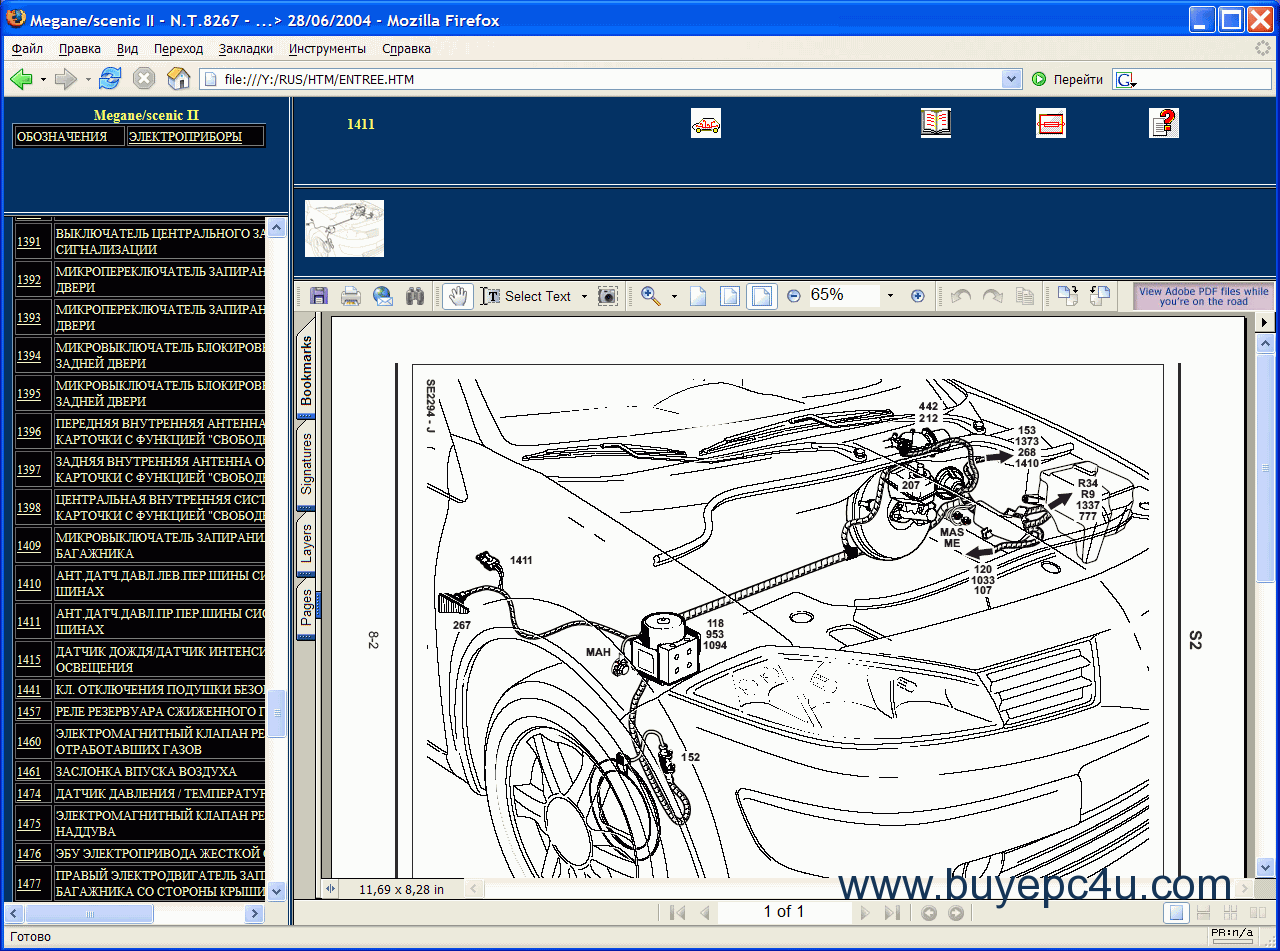 Mercedes C Cl Fuse Box Diagram Another Blog About Wiring Benz C180 Diagrams Power Steering Class 2004