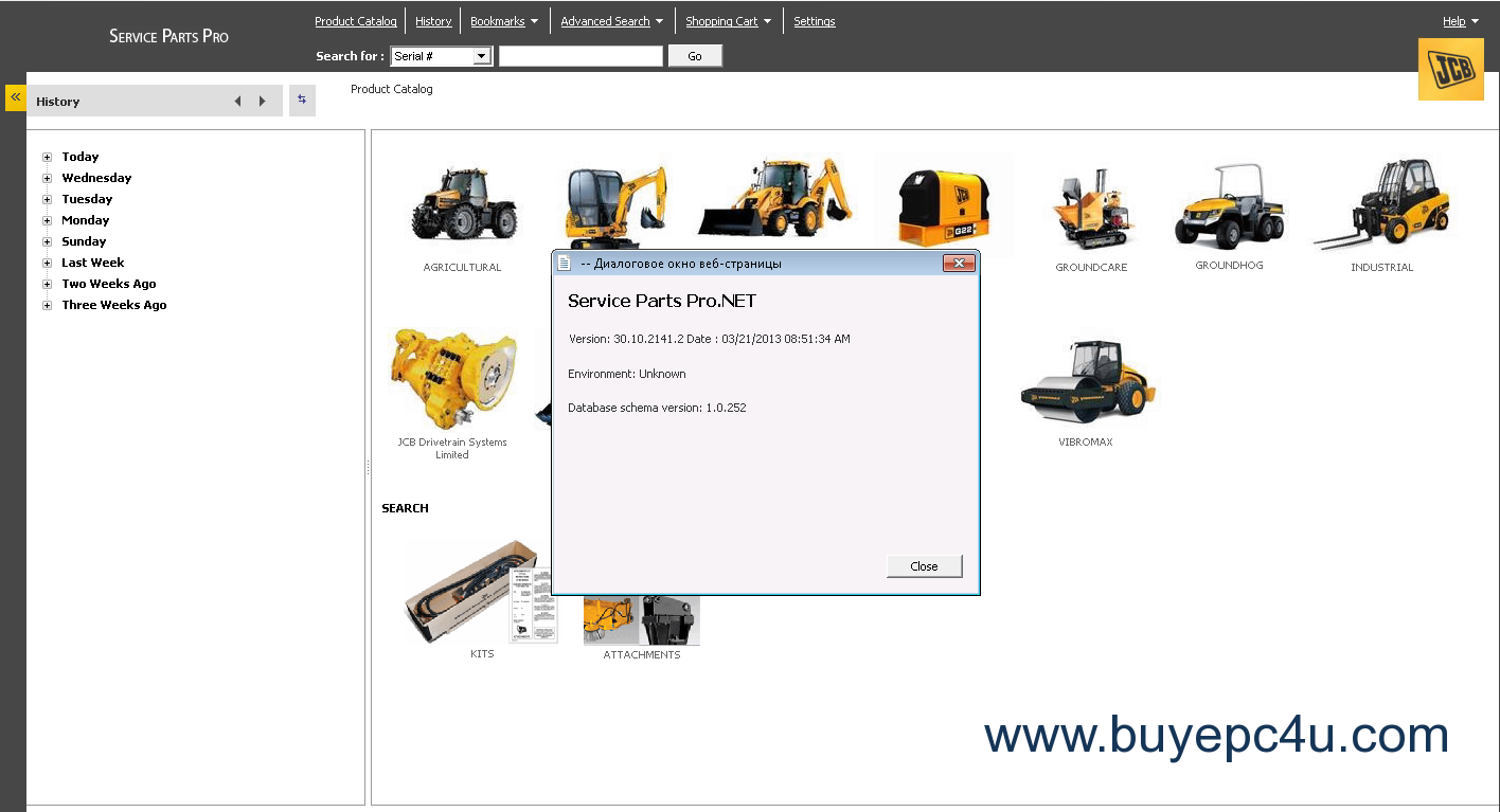 jcb spp 2013 parts catalog service manual rh buyepc4u com JCB Parts Manual JCB Backhoe Parts