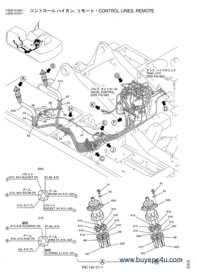 Wiring Diagram For Kobelco Sk