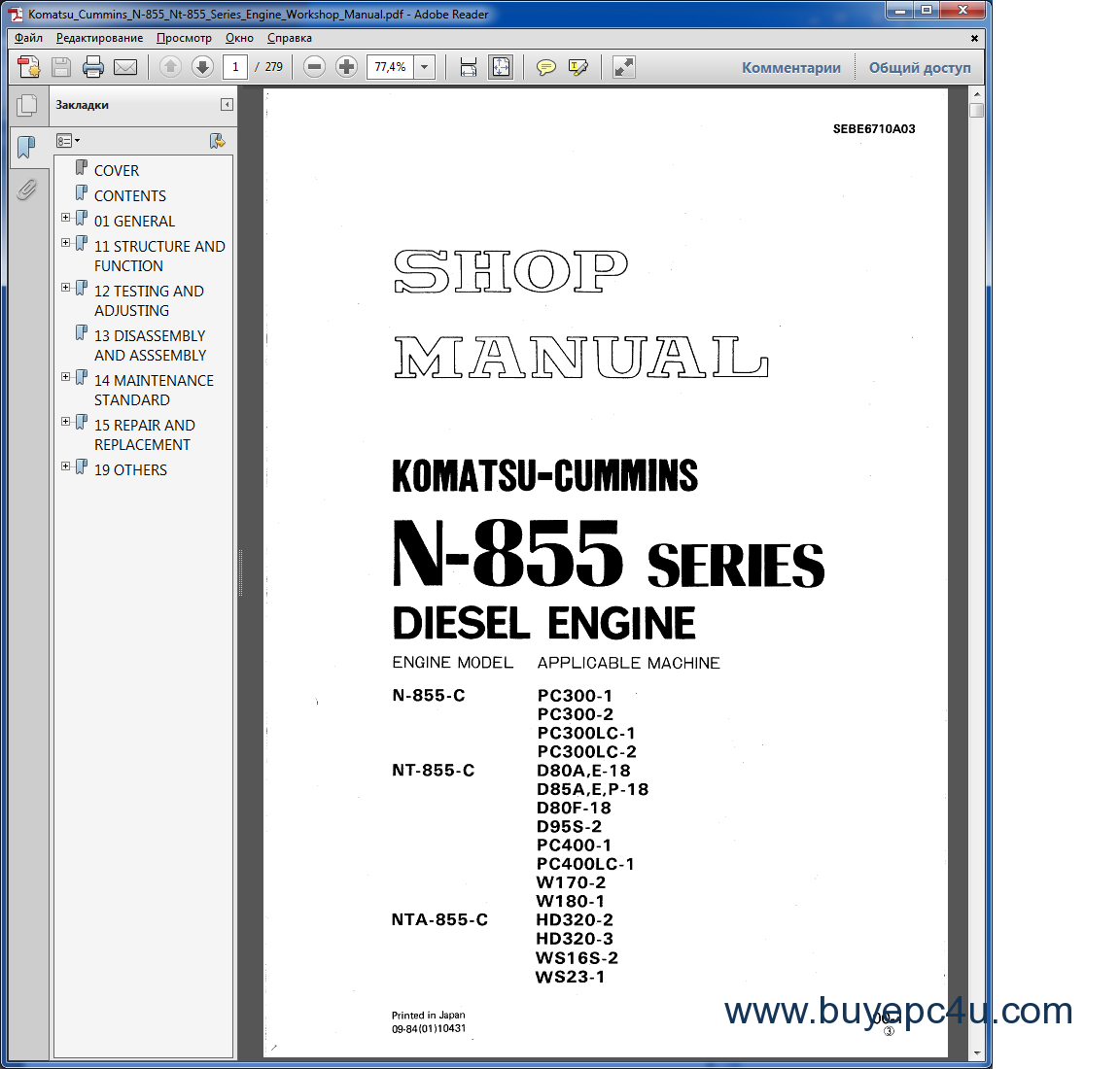 cummins komatsu n 855 nt 855 series engine service manual rh buyepc4u com NT855 Cummins Diesel Engine Big Cam Cummins Engine NT855