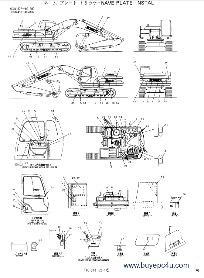 kobelco sk330 lc  hydraulic excavators parts manual pdf